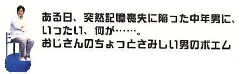 旅の空_文字.jpg