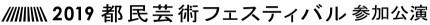 kiiro_tokyo.jpg