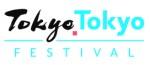 kiiro_tokyo_rogo.jpg